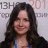 Анна Минько