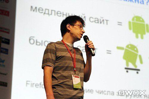 Optimization.ru — юбилей в Белокаменной.