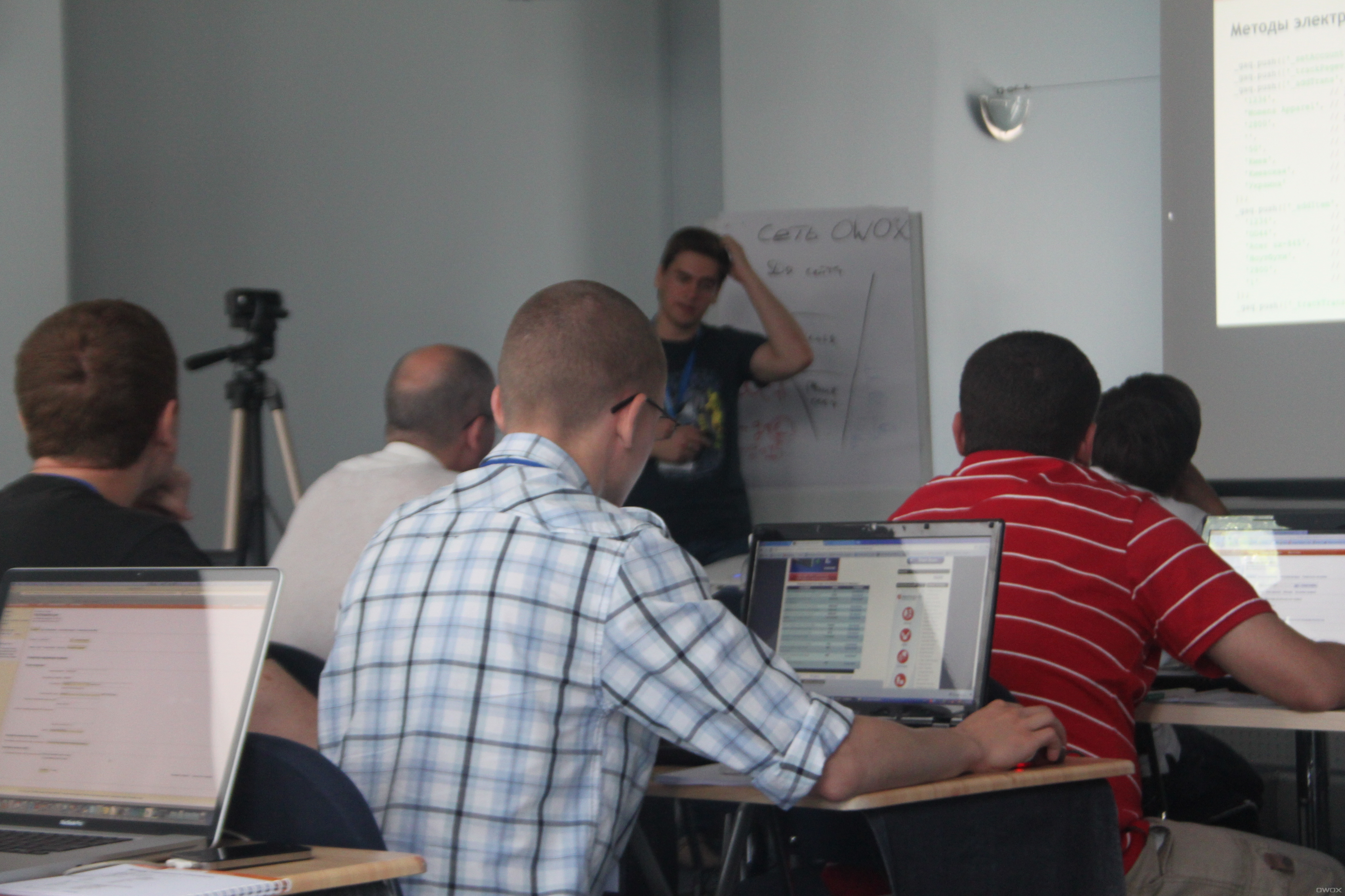Семинары по Google Analytics  для специалистов начинающего уровня от OWOX