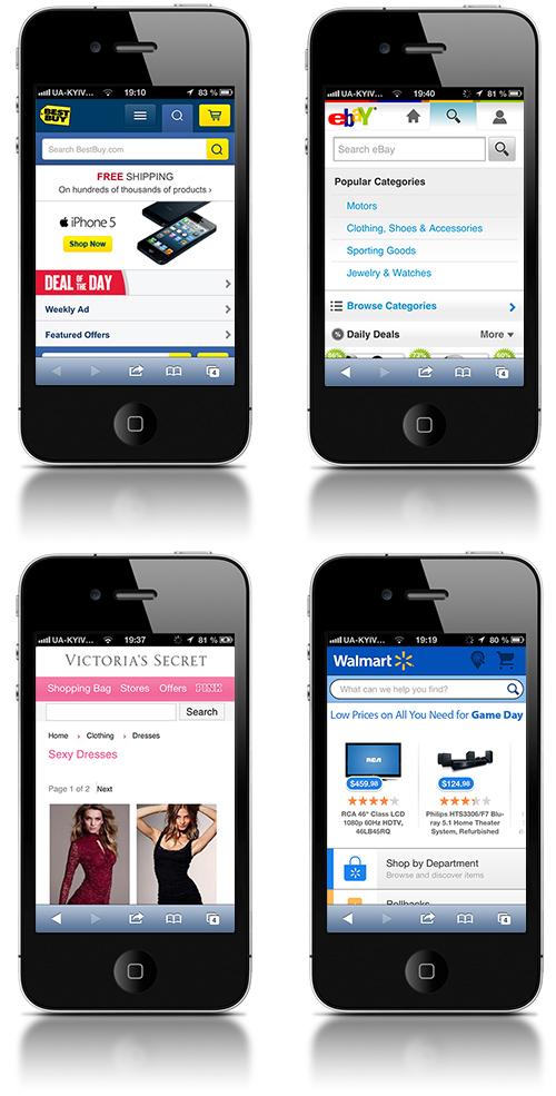 Примеры хороших мобильных версий