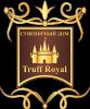 Сувенирный дом «Трюфф Роял»
