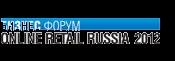Онлайн ритейл Россия