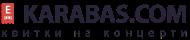 Measurement Protocol отGoogle Analytics напримере интеграции двух несвязанных систем. Как мыработаем вKarabas.com