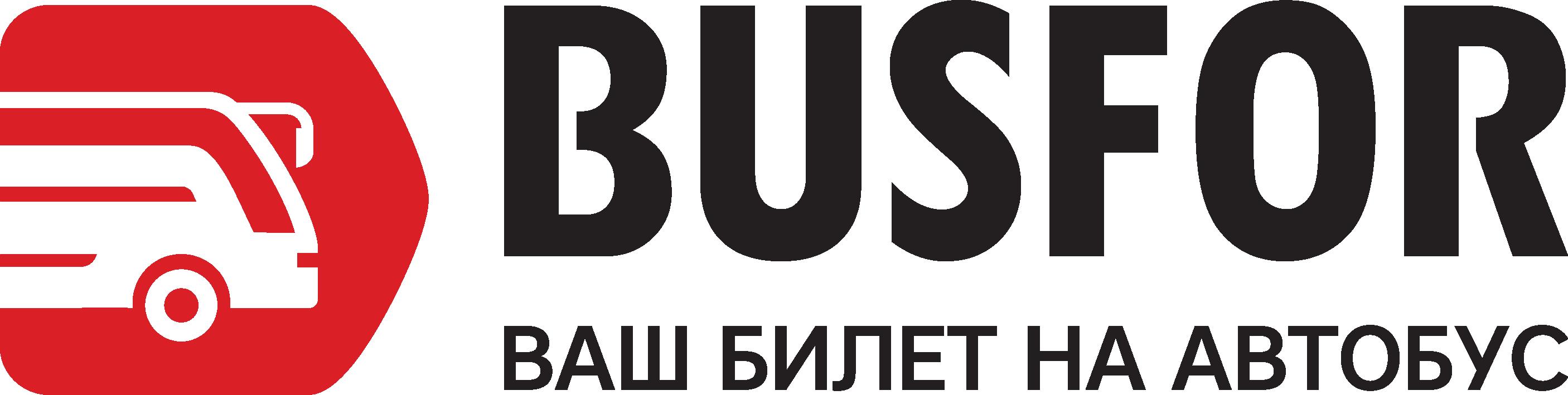 Busfor.ua