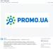 Логотип компании с описанием на странице OWOX в Facebook и Twitter