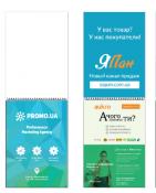 Рекламный макет А5 внутри блокнота