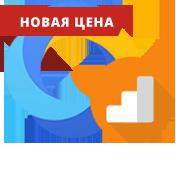 Google Analytics 360 vs Google Analytics Standard