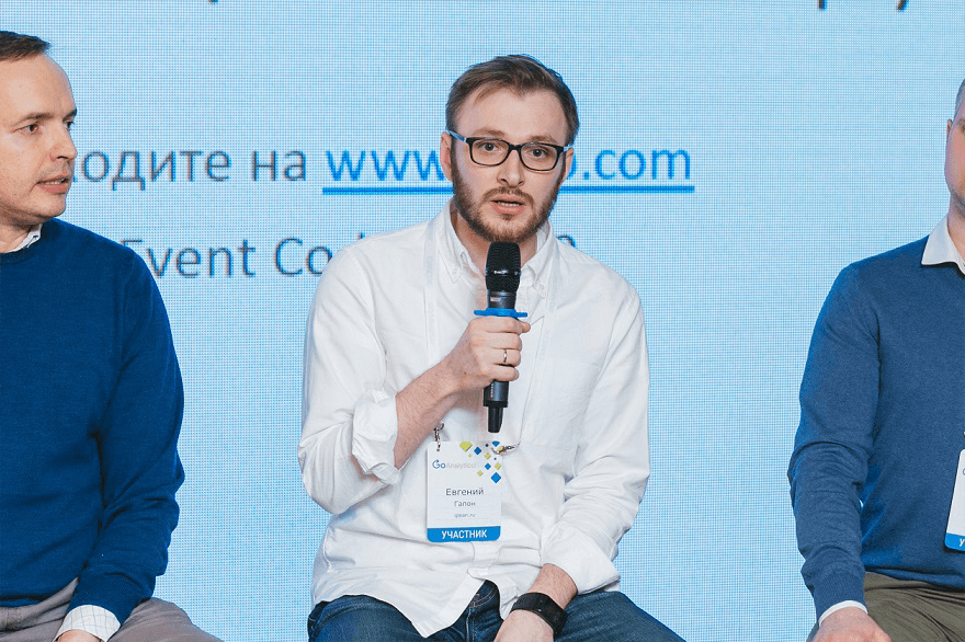 Евгений Гапон, Qlean