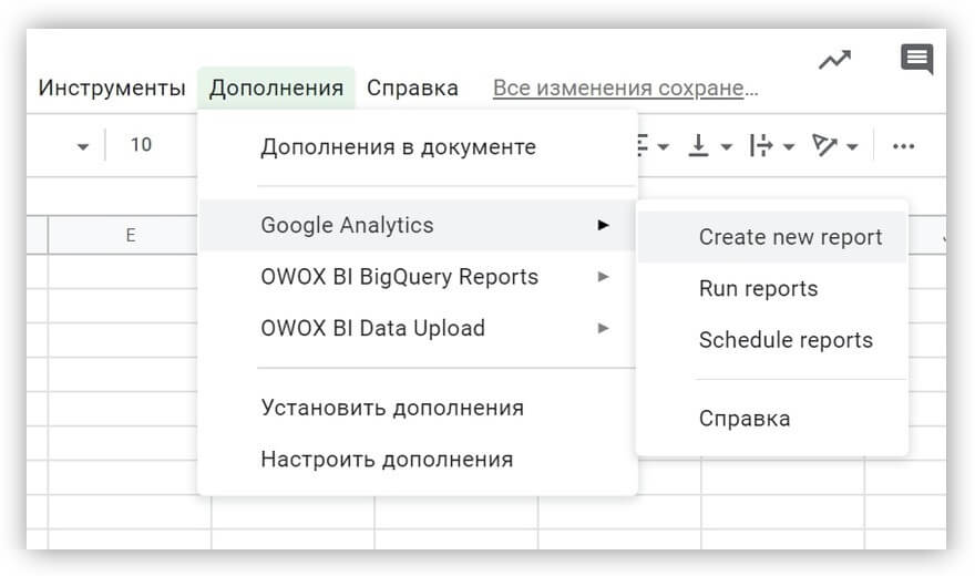 Google Analytics Sheets Add-on